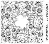 mehndi flower decorative... | Shutterstock .eps vector #2014090025