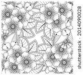 mehndi flower decorative... | Shutterstock .eps vector #2014090028