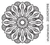 company name mandala nature eps ... | Shutterstock .eps vector #2014092998