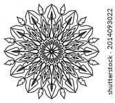 company name mandala nature eps ... | Shutterstock .eps vector #2014093022