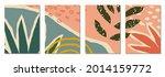 set of vertical abstract... | Shutterstock .eps vector #2014159772