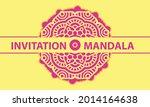 round mandalas for greeting... | Shutterstock .eps vector #2014164638