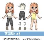 cartoon girl with long straight ... | Shutterstock .eps vector #2014308638