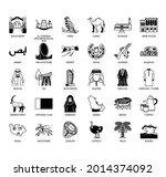 qatar symbol  thin line and...   Shutterstock .eps vector #2014374092