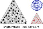 mesh polygonal rounded triangle ...   Shutterstock .eps vector #2014391375