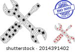 mesh polygonal screwdriver and...   Shutterstock .eps vector #2014391402
