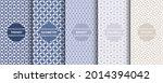 set of seamless ornamental... | Shutterstock .eps vector #2014394042