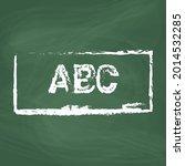 blackboard line icon design... | Shutterstock .eps vector #2014532285