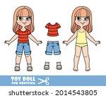 cartoon girl with long straight ... | Shutterstock .eps vector #2014543805
