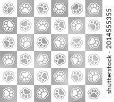 puppy seamless pattern.... | Shutterstock .eps vector #2014555355