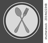 spoon and fork vector... | Shutterstock .eps vector #2014622348