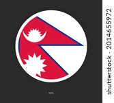 nepal circle flag icon with... | Shutterstock .eps vector #2014655972