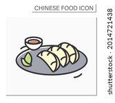 chicken dumplings color icon....   Shutterstock .eps vector #2014721438