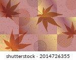 autumn leaves maple japanese... | Shutterstock .eps vector #2014726355