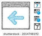 mesh previous calendar day web... | Shutterstock .eps vector #2014748192