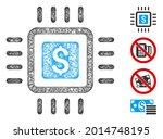mesh processor price web icon... | Shutterstock .eps vector #2014748195
