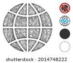 mesh planet globe web icon... | Shutterstock .eps vector #2014748222
