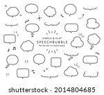 a set of illustrations of...   Shutterstock .eps vector #2014804685