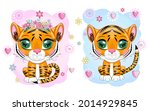 baby shower greeting card with... | Shutterstock .eps vector #2014929845