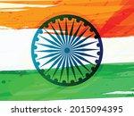 vector festive illustration of...   Shutterstock .eps vector #2015094395