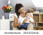 young mother sitting in... | Shutterstock . vector #201522416