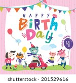 happy birthday  | Shutterstock .eps vector #201529616