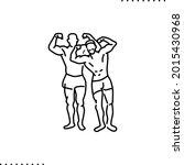 conceptual design of gay couple ... | Shutterstock .eps vector #2015430968