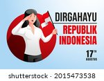 indonesia 76th independence day ... | Shutterstock .eps vector #2015473538