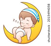 cute baby is sleeping on the... | Shutterstock .eps vector #2015494058