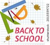 concept school supplies. three... | Shutterstock .eps vector #2015559722