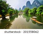 Beautiful Li River Bamboo Side...
