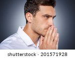 concentrating at  side view of... | Shutterstock . vector #201571928