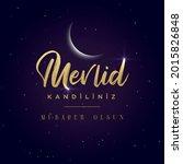 muslim holiday  feast....   Shutterstock .eps vector #2015826848