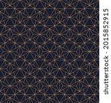 vector seamless geometric... | Shutterstock .eps vector #2015852915