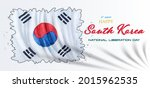 watercolor painting south korea ...   Shutterstock .eps vector #2015962535