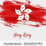 hong kong abstract flag....   Shutterstock . vector #2016032792