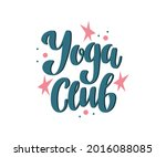 yoga club   vector... | Shutterstock .eps vector #2016088085