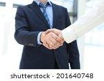 closeup of a business hand... | Shutterstock . vector #201640748