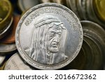 The Obverse Side Of An Egyptian ...
