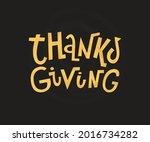 happy thanksgiving day vector... | Shutterstock .eps vector #2016734282