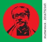 dhaka  bangladesh   30 july...   Shutterstock .eps vector #2016752165