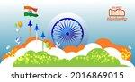 vector illustration for indian...   Shutterstock .eps vector #2016869015