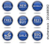 shop button set on white... | Shutterstock . vector #201688082