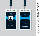 staff id card design template   Shutterstock .eps vector #2016932438
