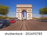 arc de triomphe  paris  france | Shutterstock . vector #201693785