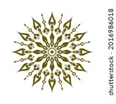 green mandala ornament vector ... | Shutterstock .eps vector #2016986018