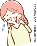 crying woman sad vector...   Shutterstock .eps vector #2017069292