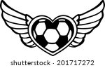 football heart with wings | Shutterstock .eps vector #201717272