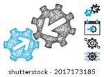 mesh integration web 2d vector...   Shutterstock .eps vector #2017173185