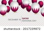 national qatar day  december 18 ...   Shutterstock .eps vector #2017239872